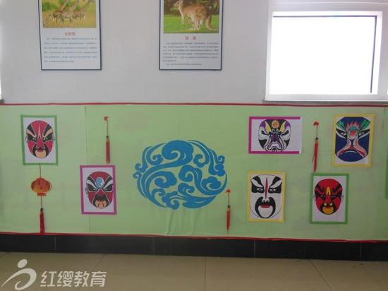 中国风墙面 - 红缨教育_做中国幼儿园连锁经营的领导者