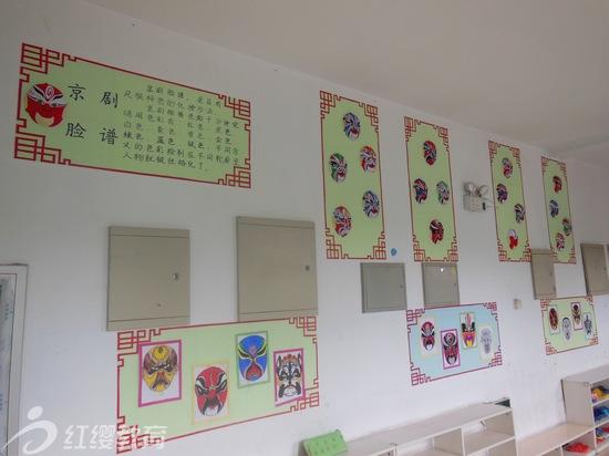 中国脸谱 - 红缨教育_做中国幼儿园连锁经营的领导者