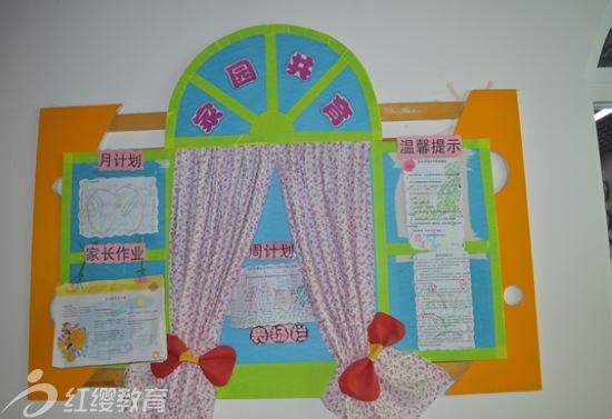 江苏盐城红缨金水湾幼儿园开展班级环境创设评比