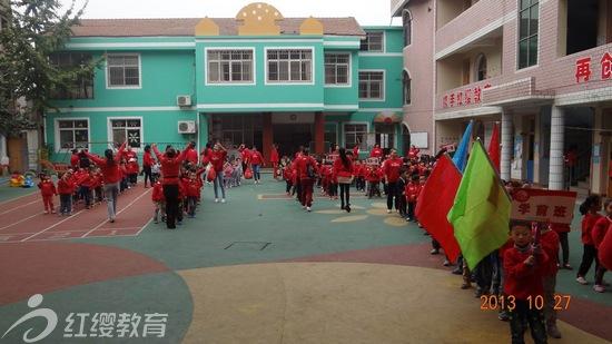 湖北安陆红缨新世纪幼儿园举办秋季远足活动