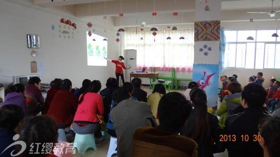 湖北安陆红缨新世纪幼儿园举办开放日活动