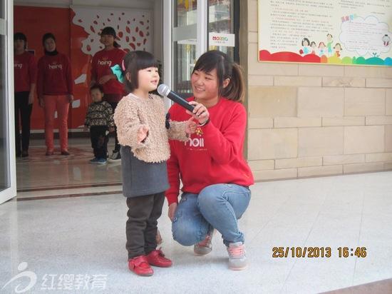 安徽宿州红缨上河城幼儿园举办小小演说家活