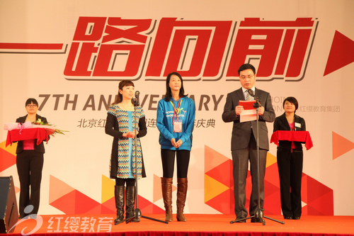 广东省惠州市红缨东方幼儿园张燕园长