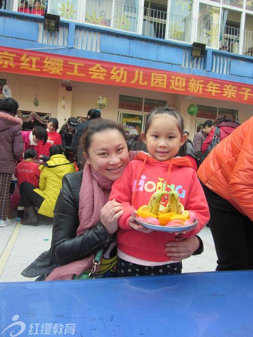 广西玉林红缨工会幼儿园举办迎新年亲子活动
