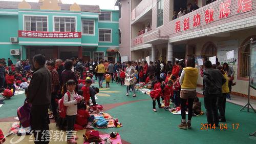 湖北安陆红缨新世纪幼儿园举办淘宝义卖活动