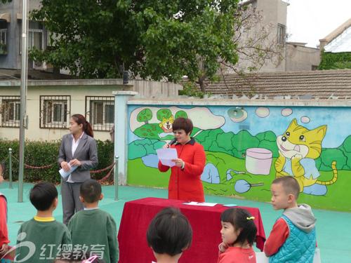 山东济南红缨智慧树幼儿园举办春季运动会
