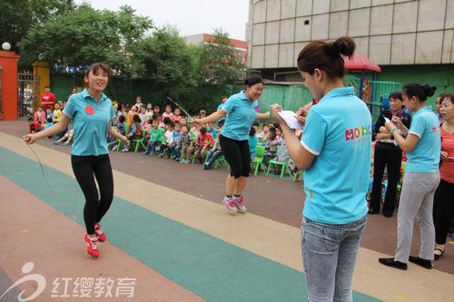 山东齐河红缨红太阳幼儿园举办教职工趣味运动会