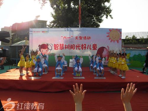 山东济南红缨智慧树幼儿园六一大型文艺演出