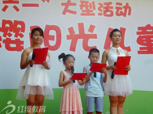园六一儿童节活动