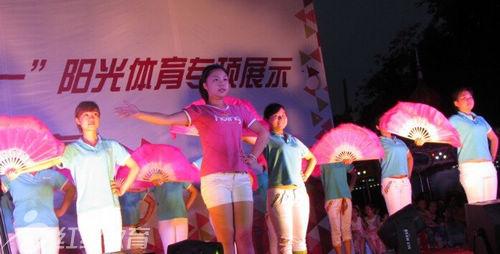 北京红缨加盟园四川资阳新世纪幼儿园