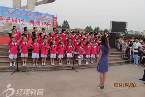 北京红缨加盟园山东聊城正泰新世纪幼儿园