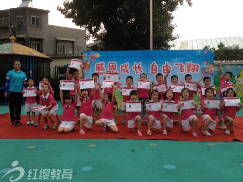 山东济南红缨智慧树幼儿园举办毕业典礼