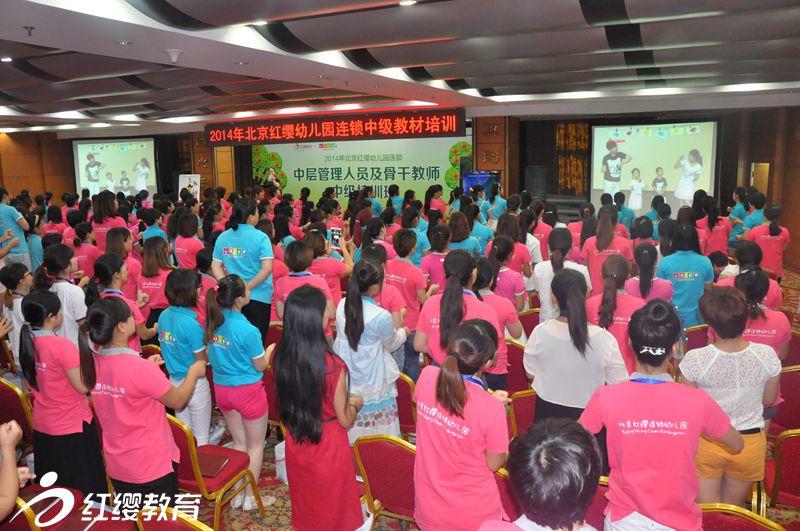 家园共育 爱的律动 - 红缨教育_做中国幼儿园连锁经营