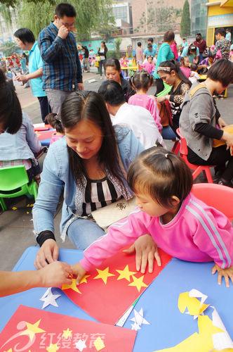 河南孟州红缨新星幼儿园举行国庆亲子活动