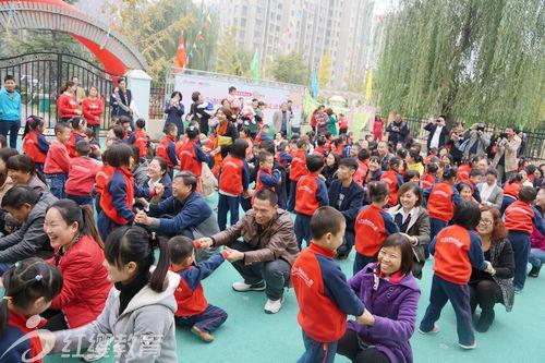 山西运城红缨尚东城幼儿园举办亲子运动会