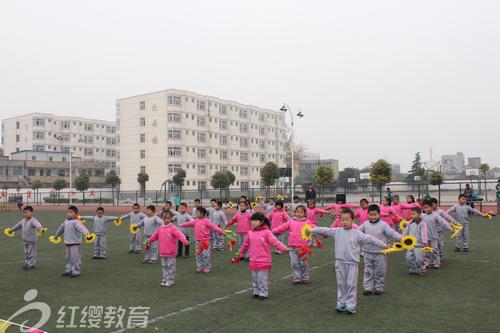 江苏徐州红缨蓝天幼儿园阳光体育亲子运动会