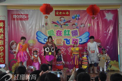 北京海淀红缨幼儿园举行新年活动