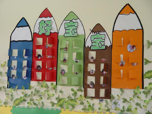 幼儿园小班红花栏布置图片展示_幼儿园小班红花栏布置相关图片下载