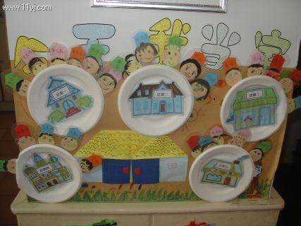 幼儿园红花栏环境创设(二)