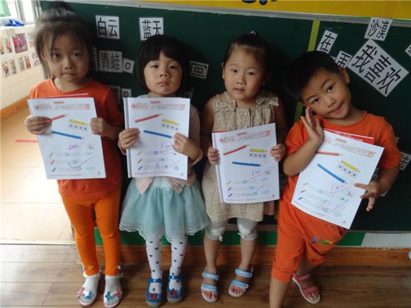 幼儿园小班数学:长短排序 (600x450)