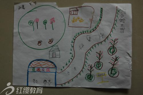 幼儿园举行亲子春游活动