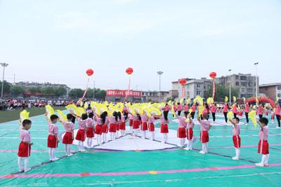 新概念幼儿园举办大型亲子运动会