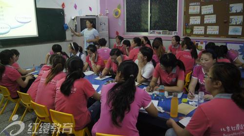 河南邓州红缨超前幼儿园组织教师学习培训