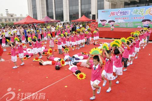 """山东枣庄红缨阳光贵族幼儿园举行""""六一""""亲子运动会"""