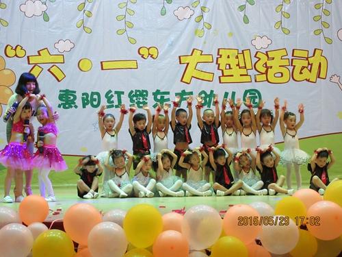 北京红缨连锁幼儿园_旗舰园