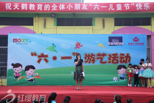园长六一致辞-河北石家庄红缨天鹤幼儿园举行 六一 游艺活动