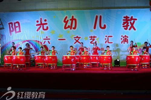 """湖北丹江口红缨阳光幼儿园举行""""六一""""文艺汇演"""