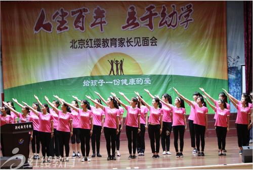 湖北荆州红缨新加坡城国际幼儿园曾纪洲家长会