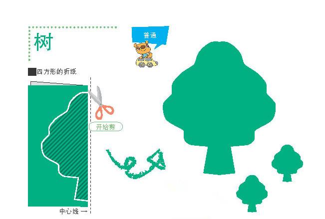 yojo幼儿园联盟图片