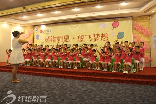 山东潍坊红缨天昱幼儿园举行大班毕业典礼
