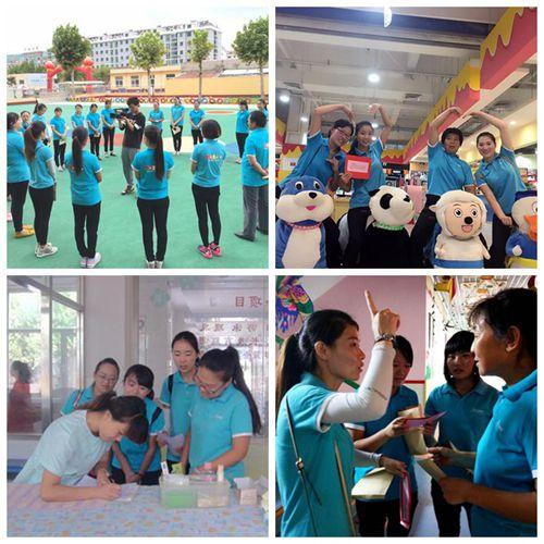 博海幼儿园举办教师节户外拓展活动