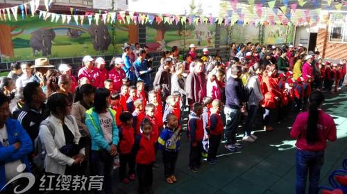 西藏拉萨红缨小精灵艺术幼儿园举办秋季亲子运动会