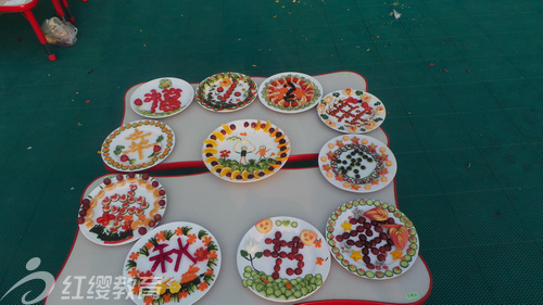 山西临汾红缨汇丰幼儿园组织亲子创意水果拼盘活动
