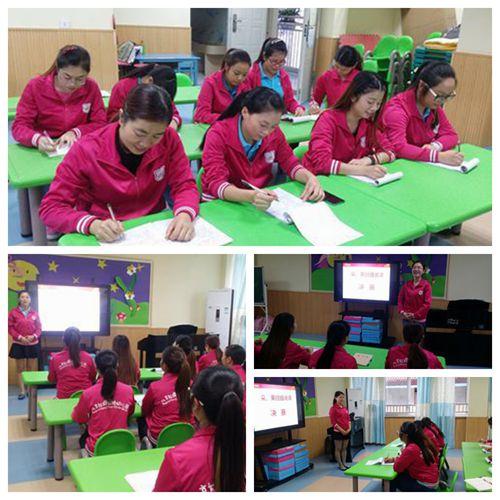 青少年宫幼儿园组织说课教研活动