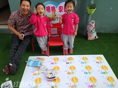 湖北荆州红缨天天向上幼儿园举行重阳节系列活动