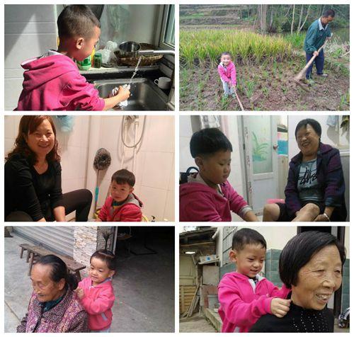 北川蓝天幼儿园举办重阳节活动