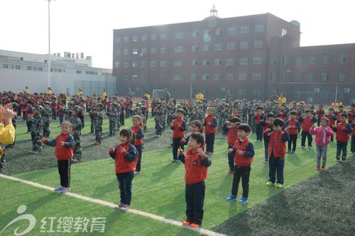 河南新乡红缨京华幼儿园举办秋季运动会