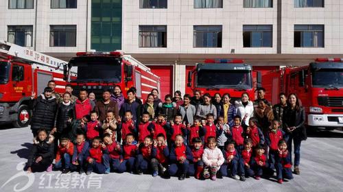 西藏拉萨红缨小精灵幼儿园组织参观拉萨特勤大队