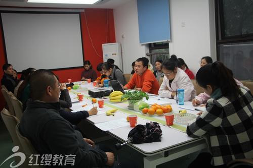 安徽合肥红缨滨湖时代幼儿园召开家长伙食委员会