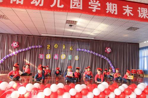 (北京红缨连锁山东德州齐河红太阳幼儿园