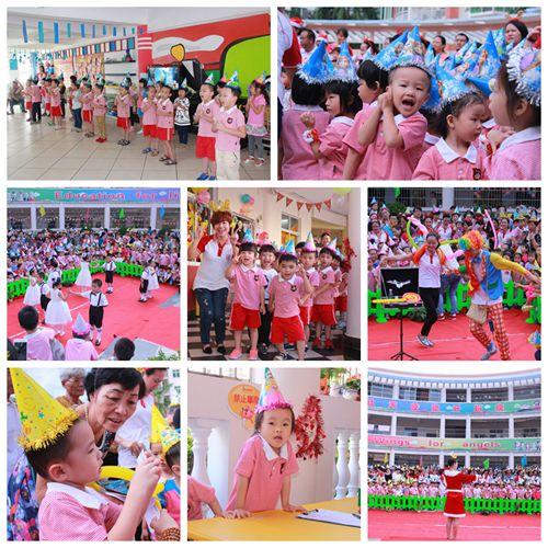汇林幼儿园举办圣诞节亲子游园活动