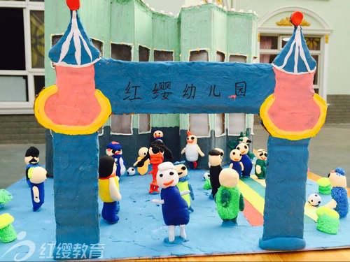 启蒙幼儿园举办泥塑手工作品展示