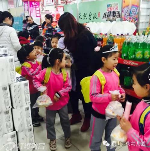 山西运城红缨西街幼儿园举办三八妇女节主题活动
