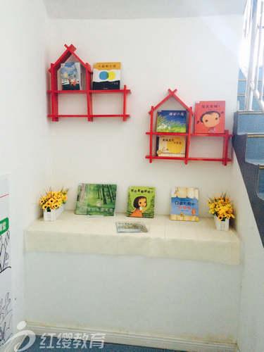 好习惯墙面展示—楼道展示 - 红缨教育_做中国幼儿园