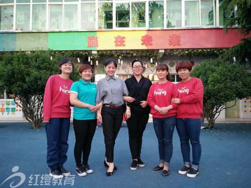 河南郑州红缨阳光幼儿园迎接赵磊老师入园培训