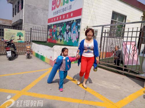 陕西渭南红缨金色童年幼儿园开展防拐防骗演练